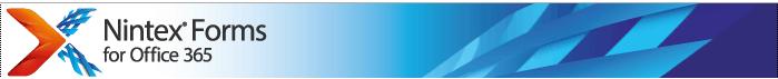 change logo nintex forms